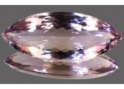 Ametrine marquise a facettes 38mm/16mm/10.77mm 36.65 Carats Pierresdumonde