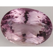 Enorme amethyste naturelle taille ovale a facettes 25x18x15 mm 44.00 carats